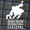 Фестиваль Гешер 2017
