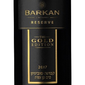 Reserve Gold Edition